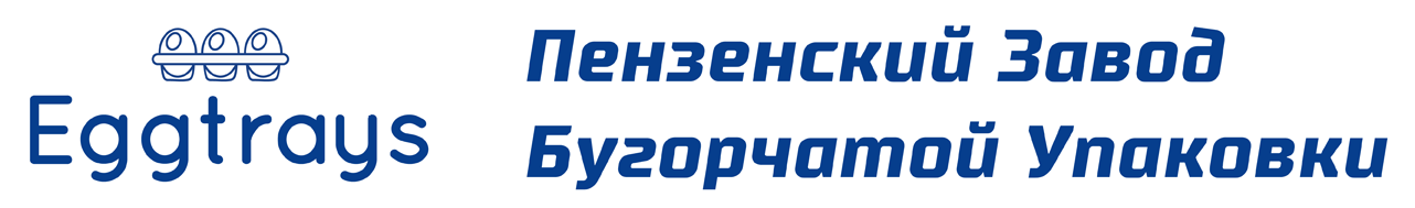 Пензенский завод бугорчатой упаковки